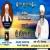 Listen to Gurbani Sri Rehraas Sahib from Gurbani Sri Rehraas Sahib