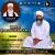 Listen to Gurbani Sri Barhamaha Manjh from Gurbani Sri Barhamaha Manjh