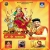 Listen to Maa De Darshan from Maa De Darshan