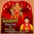 Listen to Darbar Shera Wali Da from Darbar Sheran Wali Da