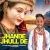Listen to Jhande Jhull De from Jhande Jhull De