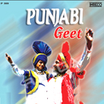 Punjabi Geet - Vol 1 songs