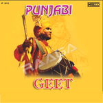 Punjabi Geet - Vol 4 songs