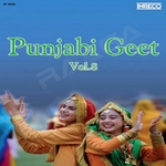 Punjabi Geet - Vol 8 songs