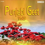 Punjabi Geet - Vol 9 songs