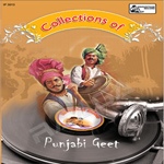 Punjabi Geet - Vol 5 songs