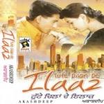 Tute Dilan De Ilaaz songs