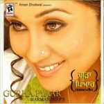 Gurha Pyaar songs