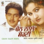 Chan Nalon Sohni songs