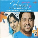 Husna Da Phull songs