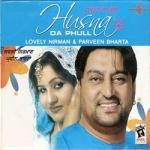Husna Da Phull songs
