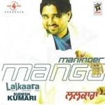 Lalkaara songs
