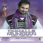 Chhalle Mundian songs