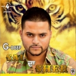 Sai Da Sher songs