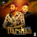 Darshan songs