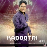 Kabootri songs