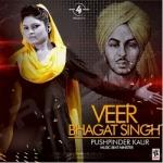 Veer Bhagat Singh songs