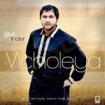 Vicholeya songs