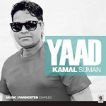 Yaad songs