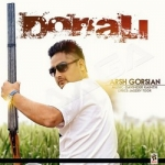 Donali songs