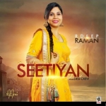 Seetiyan songs