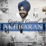 Akhbaran songs