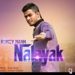 Nalayak songs