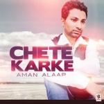 Chete Karke songs