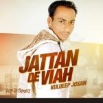 Jattan De Viah songs
