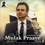 Mulak Praaye Aa K songs