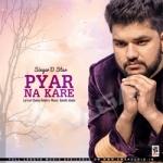 Pyar Na Kare songs