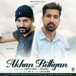Akhan Billiyan songs