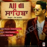 Ajj Di Sahiba songs