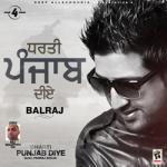 Dharti Punjab Diye songs