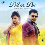 Dil De Doon songs