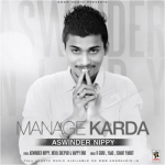 Manage Karda songs