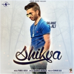 Shikva songs