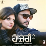 Haazri 2 songs