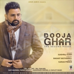 Dooja Ghar - The Second House songs