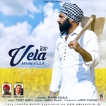Vela songs