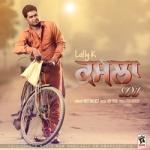 Kamla Dil songs