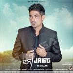 Desi Jatt songs