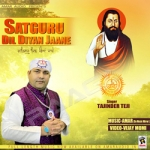 Satguru Dil Diyan Jaane songs