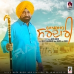 Sambho Sardari songs