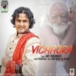 Vichhora songs