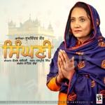 Singhni songs