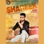 Shareek songs