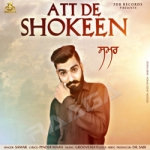Att De Shokeen songs