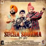 Sucha Soorma songs