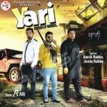 Yari songs
